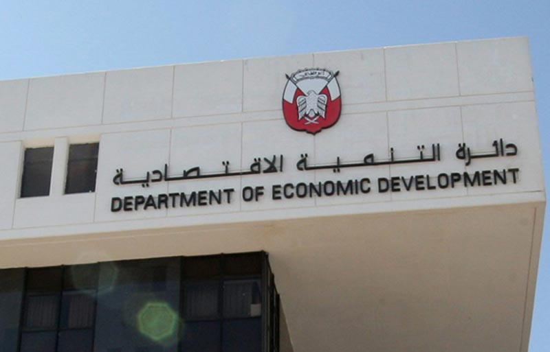 DED denies penalising anyone for commenting on Dubai economy
